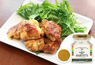 鶏肉のカレー焼き